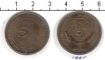 Изображение Монеты Словения 5 толаров 1995  XF