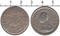 Изображение Монеты Таиланд 1 бат 1962 Медно-никель VF