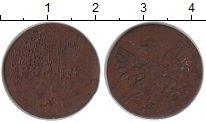 Изображение Монеты Европа Франфуркт 1 пфенниг 0 Медь
