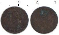 Изображение Монеты Пруссия 1/2 гроша 0 Серебро