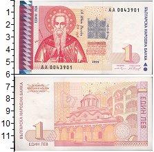 Изображение Банкноты Болгария 1 лев 1999  UNC