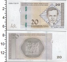 Изображение Банкноты Европа Босния и Герцеговина 20 марок 2012  UNC