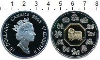 Изображение Монеты Северная Америка Канада 15 долларов 2003 Серебро Proof-