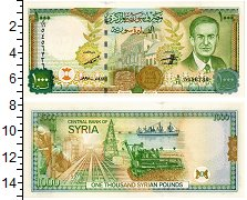 Изображение Банкноты Сирия 1000 фунтов 1997  UNC