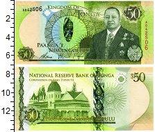 Изображение Банкноты Тонга 50 панга 0  UNC