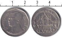 Изображение Дешевые монеты Таиланд 5 бат 2003 Медно-никель XF