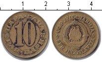 Изображение Дешевые монеты Югославия 10 пар 1977 Медь XF