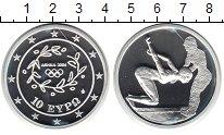 Изображение Монеты Греция 10 евро 2004 Серебро Proof- Олимпиада 2004 Афины