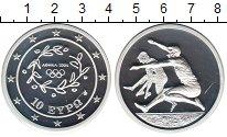 Изображение Монеты Европа Греция 10 евро 2004 Посеребрение UNC-