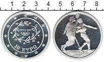 Изображение Монеты Греция 10 евро 2004 Посеребрение UNC- Олимпиада 2004 в Афи