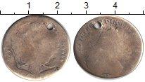 Изображение Монеты Россия 1762 – 1796 Екатерина II 20 копеек 0 Серебро
