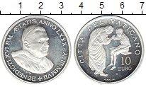 Изображение Монеты Ватикан 10 евро 1999 Серебро Proof- Бенедикт XVI.