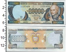 Изображение Банкноты Южная Америка Эквадор 20000 сукре 1999  UNC