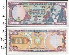 Изображение Банкноты Эквадор 50000 сукрес 1999  UNC-
