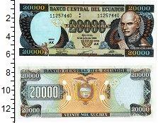 Изображение Банкноты Эквадор 20000 сукре 1999  UNC