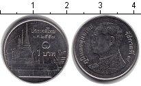 Изображение Дешевые монеты Таиланд 1 бат 2008 Медно-никель XF