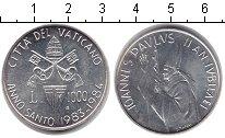 Изображение Монеты Европа Ватикан 1000 лир 1983 Серебро XF