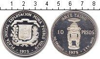 Изображение Монеты Северная Америка Доминиканская республика 10 песо 1975 Серебро Proof-