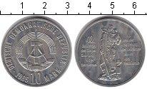 Изображение Мелочь Европа Германия 10 марок 1985 Медно-никель XF