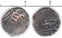 Изображение Монеты Азербайджан 1 акче 1532 Серебро