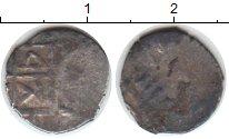 Изображение Монеты Азербайджан 1 акче 1532 Серебро  Шемаха. Ширван Шах