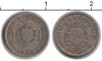 Изображение Монеты Мозамбик 2 1/2 эскудо 1952 Медно-никель VF