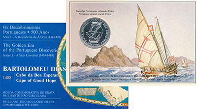 Изображение Подарочные монеты Европа Португалия 100 эскудо 1988 Серебро BUNC