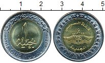 Изображение Мелочь Египет 1 фунт 2015 Биметалл UNC- Суэцкий канал