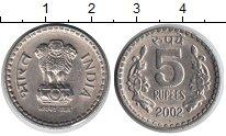Изображение Монеты Азия Индия 5 рупий 2002 Медно-никель XF