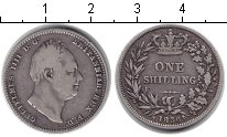 Изображение Монеты Европа Великобритания 1 шиллинг 1836 Серебро
