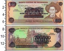 Изображение Банкноты Северная Америка Никарагуа 200000 кордобас 1990  UNC-