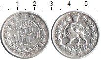 Изображение Монеты Азия Иран 2 крана 0 Серебро VF