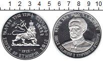 Изображение Монеты Африка Эфиопия 10 долларов 1972 Серебро Proof-