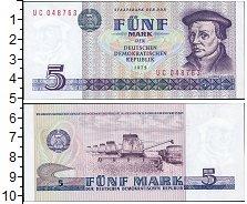Изображение Банкноты ГДР 5 марок 1975  XF