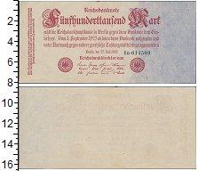 Изображение Банкноты Германия Веймарская республика 500 марок 1923  XF