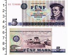 Изображение Банкноты ГДР 5 марок 1975  UNC