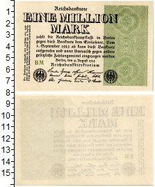 Изображение Банкноты Веймарская республика 1000000 марок 1923  UNC