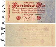 Изображение Банкноты Веймарская республика 500 марок 1923  XF