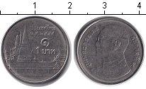 Изображение Дешевые монеты Таиланд 1 бат 2015 Медно-никель XF