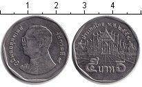 Изображение Дешевые монеты Таиланд 5 бат 2008 Медно-никель XF