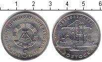Изображение Мелочь ГДР 5 марок 1988 Медно-никель UNC- Росток