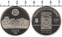 Изображение Мелочь Украина 5 гривен 2006 Медно-никель Proof-