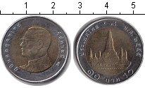 Изображение Дешевые монеты Азия Таиланд 20 бат 2003 Биметалл VF