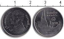 Изображение Дешевые монеты Таиланд 1 бат 1992 Железо XF