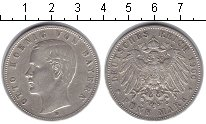 Изображение Монеты Бавария 5 марок 1900 Серебро XF Отто
