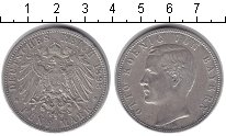 Изображение Монеты Бавария 5 марок 1898 Серебро VF Отто