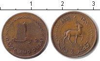 Изображение Монеты Азия Катар 1 дирхем 1966 Медь XF