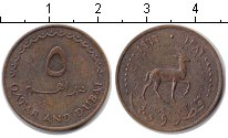 Изображение Монеты Азия Катар 5 дирхем 1966 Медь XF