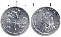 Изображение Монеты Турция 5 куруш 1975 Алюминий UNC- Дубовая ветвь