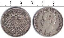 Изображение Монеты Бавария 2 марки 1904 Серебро XF Отто